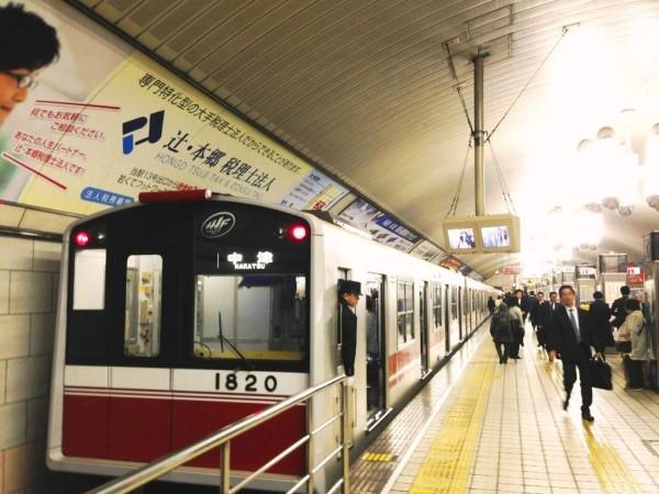 大阪市営地下鉄御堂筋線 駅間連結送水管整備工事